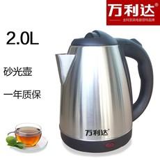 厂家直销 万利达品牌电水壶 不锈钢电热水壶2.0L砂光安全快速烧水壶