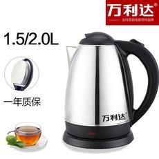 万利达1.8L食品级201不锈钢电热水壶 内钢盖自动断电烧水壶