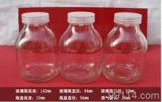 组培瓶,植物培养瓶,菌苗培育瓶