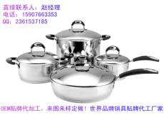 礼品欧式厨具套装锅 二件套不锈钢锅汤锅奶锅多用蒸煮锅