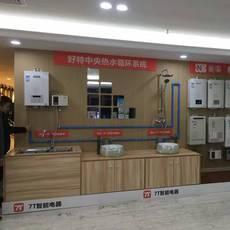 供应北京杭州天津上海家适康智能科技1209WX好特热水循环系统热水循环泵威乐循环泵