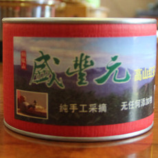 高山红茶正山小种茶叶红茶茶叶散装罐装盛豊元体验装
