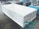 泰安鸿程 聚氨酯发泡机  墙体保温板生产线  保温板设备