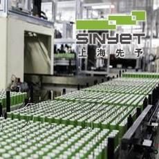 电池装配线 先予工业自动化设备有限公司