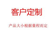 东莞精标电子专业生产WYS-XL拉绳位移传感器 立体仓库位移传感器