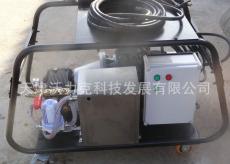 挖掘机热水清洗机