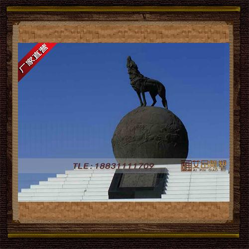 供应铸铜狼雕塑     品牌雕塑  厂家直销