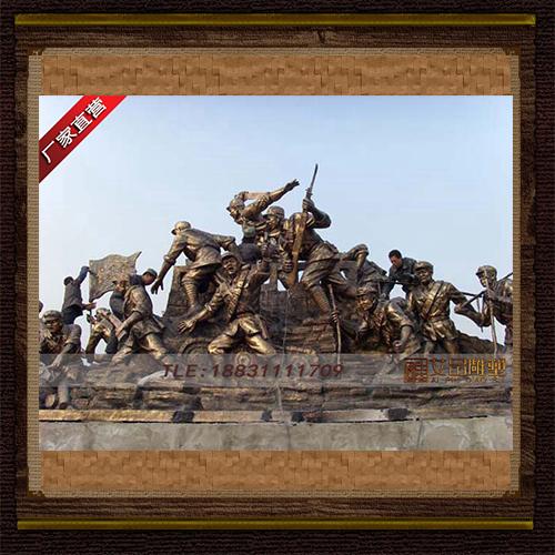 铸铜部队冲锋战士群雕塑 大型人物铜雕 红军人物铜像 铸造景观纪念馆肖像