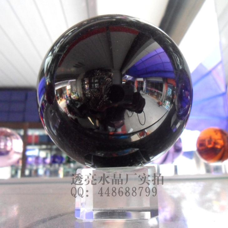 直销水晶球摆件  非烤色镇宅 辟邪 招财黑色水晶球摆件玻璃球零售