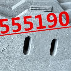 福建博德3000混凝土搅拌机配件 叶片 搅拌机配件