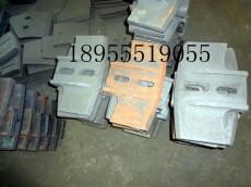 供应金瑞3000混凝土搅拌机配件 叶片 衬板 搅拌臂厂家价格