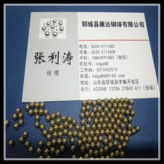 康达钢球厂家现货直供4.7625mm高精度耐磨轴承钢球 轴承钢珠 耐磨钢珠 精密钢珠 价格优惠 包邮