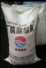 广纳腐植酸