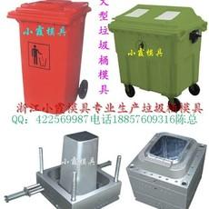 订做收集箱塑料模具,注塑卫生箱模具, 收集箱模具,卫生箱塑料模具供应商