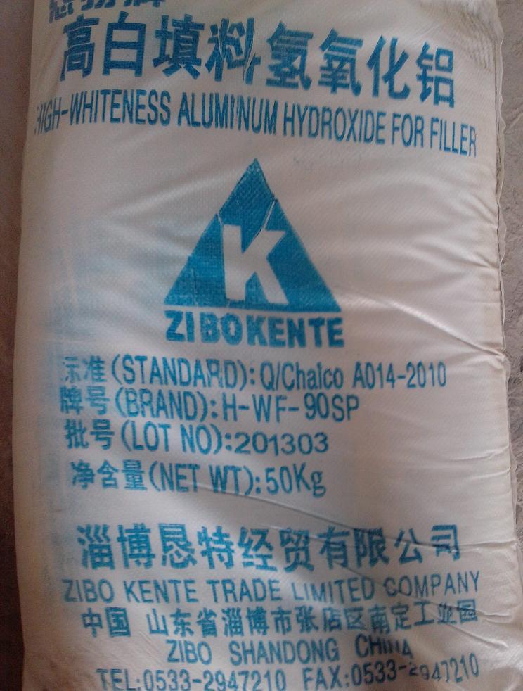 低铁高白填料氢氧化铝
