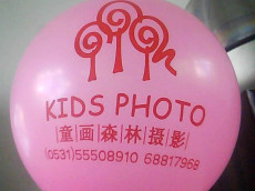 北京广告气球  气球定做  气球印字