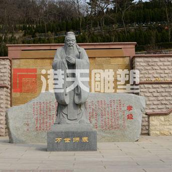 人物景观雕塑   园林石材雕刻摆件  港天景观雕塑