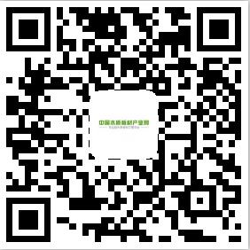 中国木质板材产业网