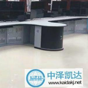 北京中泽凯达专业生产高端调度台