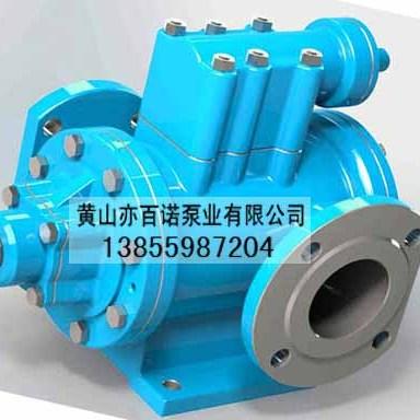 出售3GR50×2W2陕南水泥厂配套螺杆泵机组