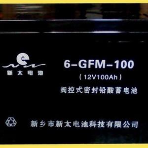 新太电池6-GFM-100电力系统固定型阀控式密封铅酸蓄电池