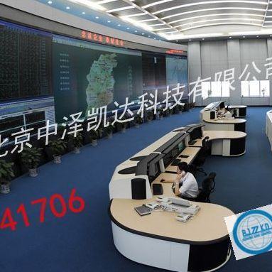 北京厂家专业生产销售豪华款调度台