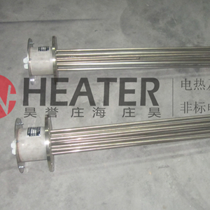 上海昊誉非标定制法兰式电加热管 工厂直销 质保两年