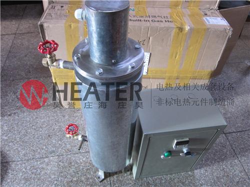 上海昊誉空气加热器供应各种规格非标定制