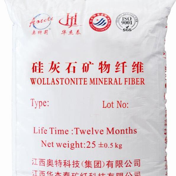 工厂直销优质硅灰石粉 应用于电线电缆 取代部分白炭黑 超细硅灰