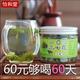 怡和堂云南文山特产四年三七花茶纯天然有机三七花包邮产地直销