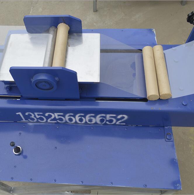 厂家直销安全实用艾条专用电动卷条设备电动艾条机