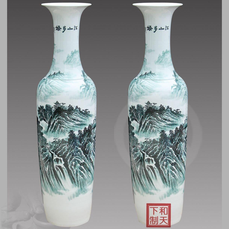 景德镇陶瓷花瓶 青花手绘梅花落地大花瓶 喜鹊梅枝头