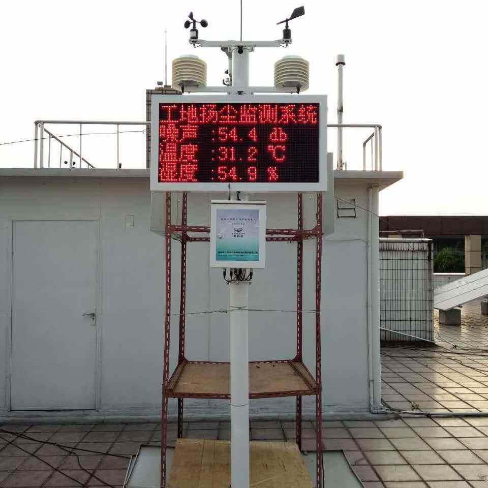 延吉供应化工厂PM2.5检测仪扬尘PM2.5检测仪报价