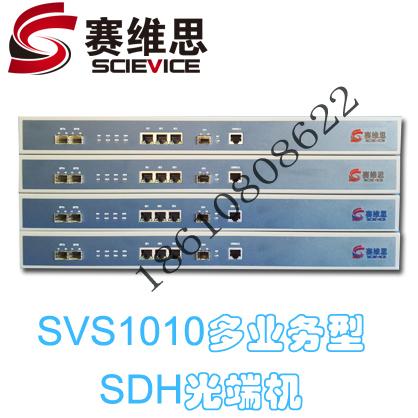 赛维思STM-1转GE型SDH光端机