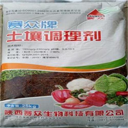 赛众土壤调理剂   净含量:25kg