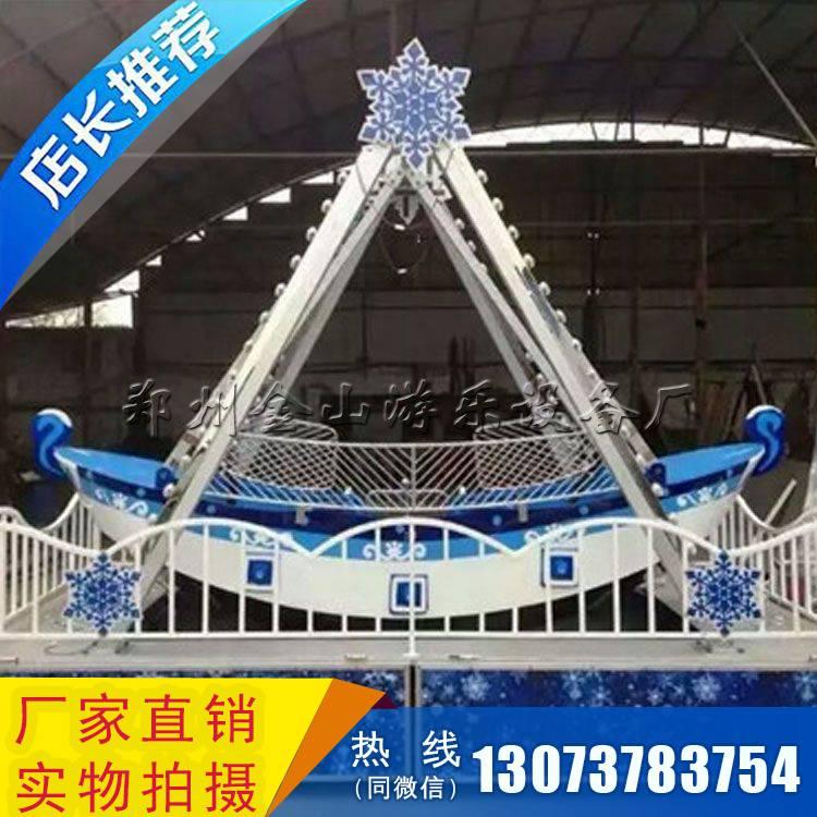 海盗船生产厂家丨迷你海盗船价格丨儿童游艺机