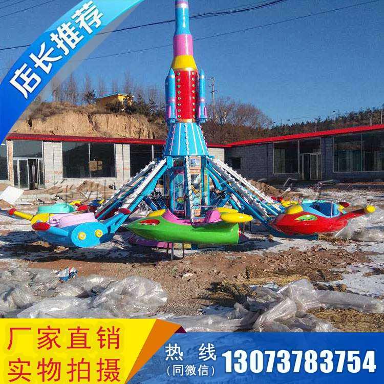 大型自控飞机价格户外儿童游乐设备厂家儿童旋转飞机报价