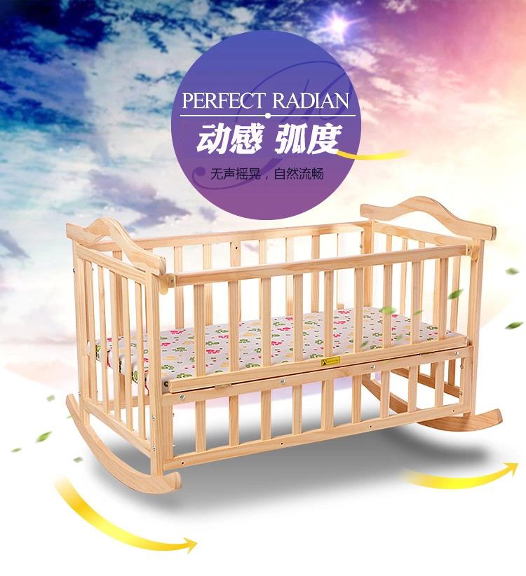 贝多美婴儿摇篮床婴儿床