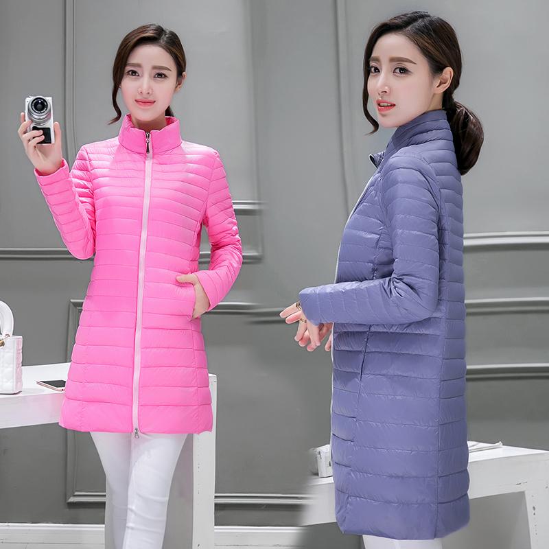 2016秋冬装韩版羽绒服女士中长款轻薄大码立领修身冬季外套女