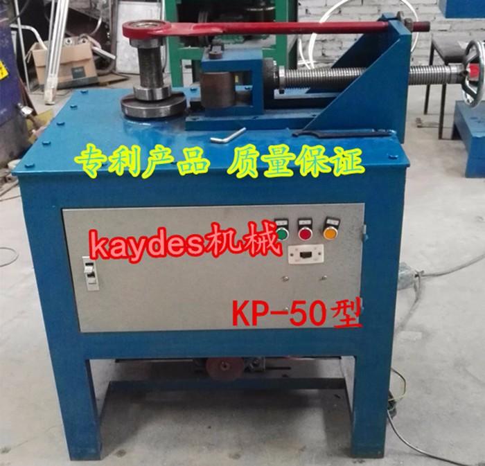 全国最新款KP-50电动平台弯管机 佛山凯得斯厂家直销