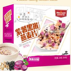 优质低价批发供应 紫薯黑米燕麦片600g 果蔬营养谷物杂粮代餐食品