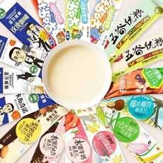 优质低价批发供应皇麦世家营养早餐豆奶 代餐粉 速溶咖啡 水果燕麦片 散装冲调饮品