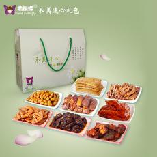 紫福蝶麻辣零食大礼包 休闲小吃 混装组合 香辣卤味熟食 湖北特产 875g