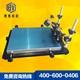 博维科技 SE-3088L 半自动印刷机锡膏印刷机1.2米印刷机落地式印刷机灯板灯条印刷机