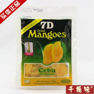 供应菲律宾7D芒果干--千栀味