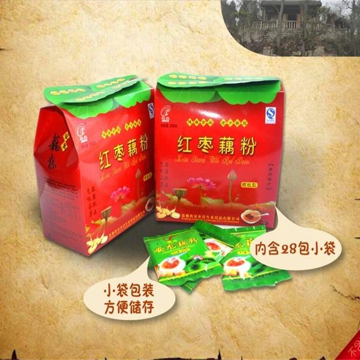 贵州特产贵州藕粉安龙藕粉雄业藕粉500克红枣藕粉-全场满60元包邮