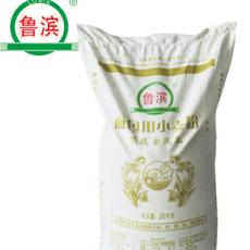 鲁滨金凤凰面包粉 高筋面粉批发 高筋小麦粉山东面粉烘焙原料