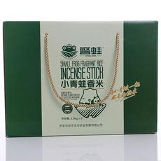 合宇农业2.5Kg*2盒装 天然非转基因,小青蛙牌香大米