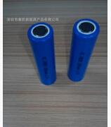移动电源专用18650圆柱锂电池2000mah