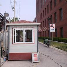 山东金属雕花板售货亭 工地复合板门卫亭
